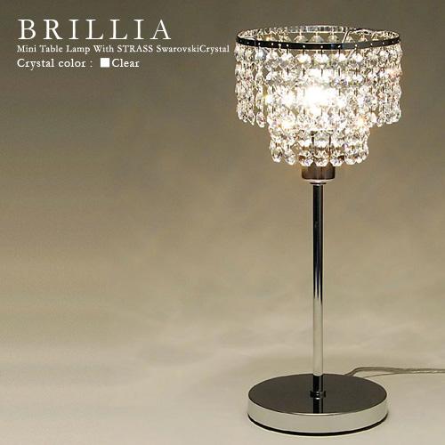 markdoyle Rakuten Global Market Mini table lamps EPL204510
