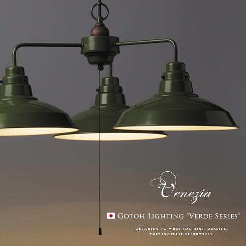 【Venezia ベネチア】3灯ペンダントライト|後藤照明|VERDE SERIES(GLF-3330)|グリーン|LED電球対応|インテリア照明|大正浪漫|レトロ|クラシック|アンティーク調|和風|和モダン|北欧|カフェ風|アジアン|日本製|照明(PX5