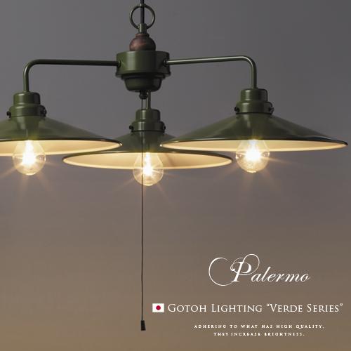 【Palermo パレルモ】3灯ペンダントライト|後藤照明|VERDE SERIES(GLF-3331)|グリーン|LED電球対応|インテリア照明|大正浪漫|レトロ|クラシック|アンティーク調|和風|和モダン|北欧|カフェ風|アジアン|日本製|照明(PX5