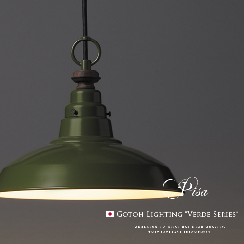 【Pisa ピサ】1灯ペンダントライト 後藤照明 VERDE SERIES(GLF-3337) グリーン LED電球対応 インテリア照明 大正浪漫 レトロ クラシック アンティーク調 和風 和モダン 北欧 カフェ風 アジアン 日本製 照明(PX5