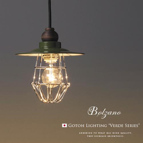 【Bolzanoボルツァーノ】1灯ペンダントライト|後藤照明|VERDE SERIES(GLF-3339)|ガード|グリーン|LED電球対応|インテリア照明|大正浪漫|レトロ|クラシック|アンティーク調|和風|モダン|カフェ風|アジアン|日本製|照明(PX5