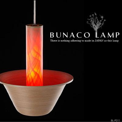 【BUNACO LAMP:ブナコランプ】【BL-P011】北欧モダンデザインペンダントライト【天然ブナ材使用】【純国産】【インテリア照明】【10P02Mar14】