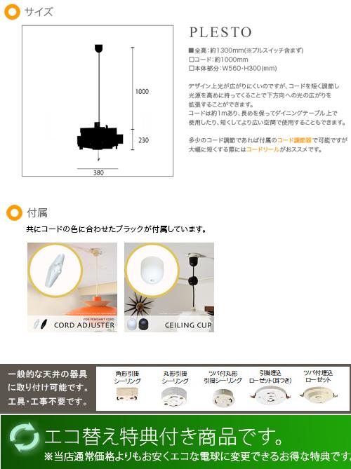 WOOD SHADE:伍德阴影+插口安排|胡桃|垂饰灯|MERCROS:Merck损失|西式房间|日式居室|日式|北欧风|再瓶子