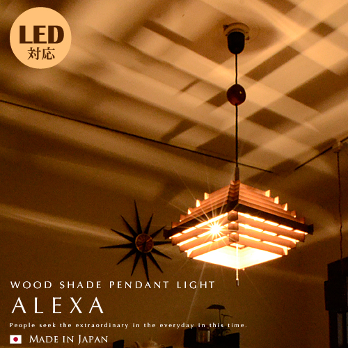 Anese Lighting Pendant Lights Fashion Designer Modern Wood Shades Led For Scandinavian Dining Style Bedroom