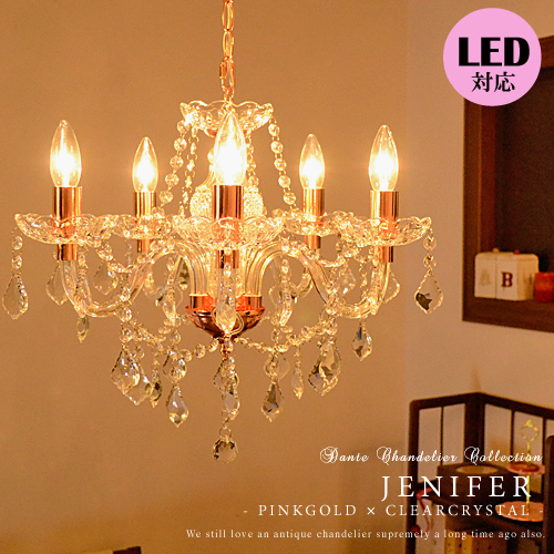 Chandelier pink antique 5 lights LED light bulbs for glass lighting living  dining bedroom lighting door dimming for pink crystal clear Princess series  ...