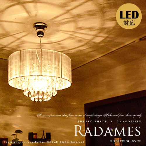 Markdoyle rakuten global market chandelier shades with led chandelier shades with led light bulbs for thread shade x stylish chandelier pendant light lighting lights mozeypictures Choice Image