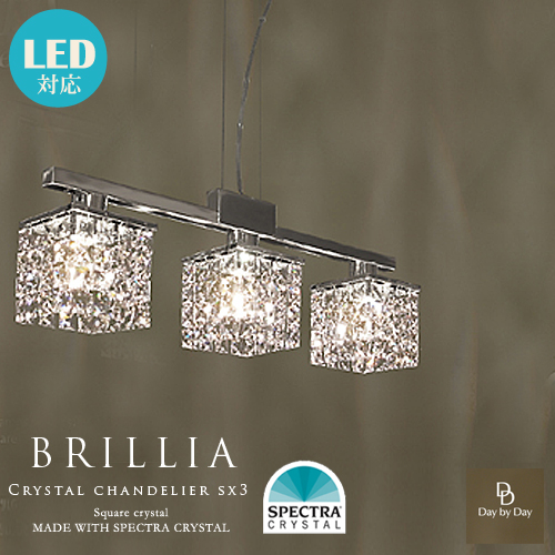 Markdoyle rakuten global market cute swarovski use pendant light cute swarovski use pendant light mdepl206249 luxury dining easy mounting fashionable chic modern antique celebrity day by day 3 light crystal chandelier s3 aloadofball Gallery