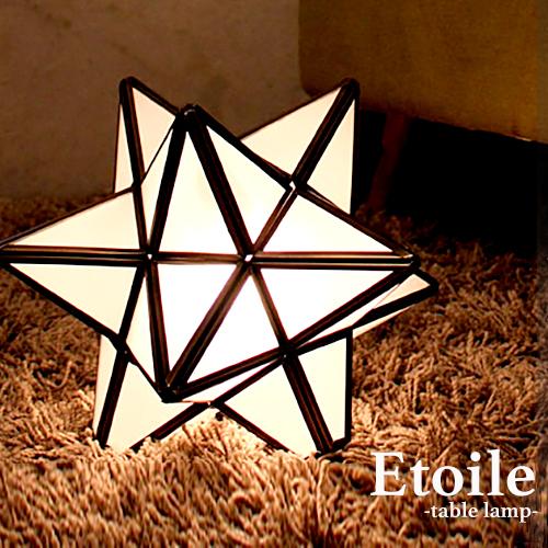 【Etoile:エトワール】ライト スタンドライト LED対応 1灯 スター 星 アンティーク ビンテージ クラシック レトロ 可愛い 間接照明 西海岸 インダストリアル おしゃれ ガラス カフェ 階段 玄関 寝室 真鍮 天井照明 照明 スタンド照明【DI CLASSE:ディクラッセ】(CP4
