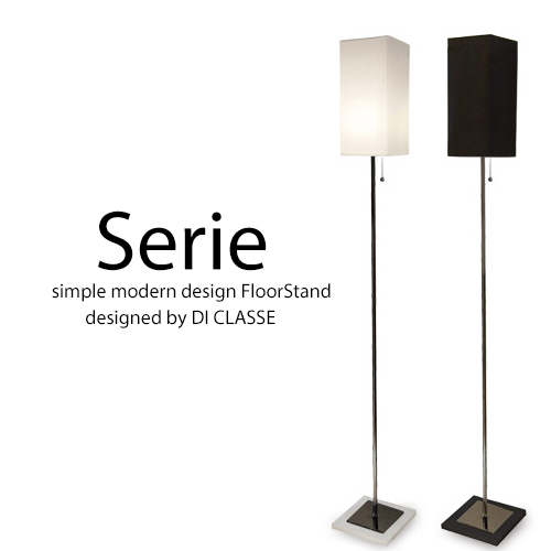 Light Stand Floor Designer Lamp Interior Lighting Indirect Simple Modern Nordic Fashion Monotone Black White Living Room