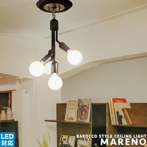 [MARENO:マレーノ][DI CLASSE:ディクラッセ] シーリングライト LED対応 ヨーロピアン アンティーク モダン ナチュラル 北欧 おしゃれ スチール 4灯 天井照明 白熱球付属 リビング用 ダイニング用 オフィス用 インテリア照明 照明 簡単取付(CP4