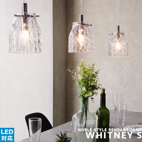 [Whitney S ホイットニー S][DI CLASSE ディクラッセ] ペンダントライト シーリングライト LED対応 インダストリアル 北欧 シンプル リビング用 ダクトレール(要プラグ) ガラスシェード エレガント おしゃれ スチール 天井照明 インテリア照明 照明 簡単取付(CP4 (PX10