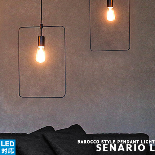 [Scenario L シェナーリオ L][DI CLASSE ディクラッセ] ペンダントライト シーリングライト LED対応 インダストリアル レトロ球 シンプル リビング用 ダイニング用 ダクトレール(要プラグ) おしゃれ スチール 天井照明 インテリア照明 照明 簡単取付(CP4 (PX10