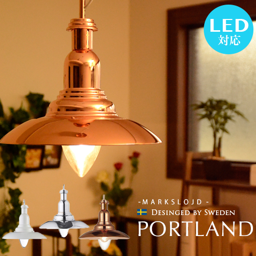 Nostalgic Antique Gl Shade Vintage Modern Malin Style Pretty Mid Century Clical Music Ceiling Light 2 For The Dining Table Pendant