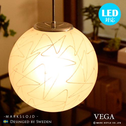 【VEGA:べガ】ペンダントライト LED対応 ガラス シンプル モダン 食卓用 ダイニング用 北欧 1灯 クラシック シーリングライトおしゃれ 可愛い 天井照明 ナチュラル リビング ダイニング インダストリアル フロスト スチール ハンドメイド インテリア照明 (2-2