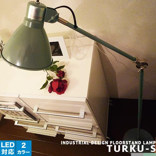 【TURKU S:トゥルク S】HERMOSA ハモサ インダストリアル フロアスタンド フロアランプ 間接照明 スタンドライト スタンド照明 2色(シルバー/サックスグレー) 西海岸 ブルックリン カリフォルニア 工業系 ビンテージ リビング ダイニング 寝室 子供部屋 LED対応 (CP4(PX10