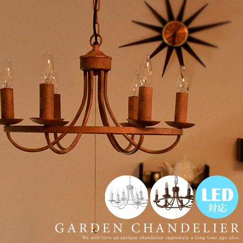 Markdoyle rakuten global market chandelier antique vintage retro chandelier antique vintage retro 6 lights for living dining bedroom ceiling lights west coast ceiling light rust of kitchen brown white chain industrial aloadofball Images