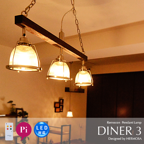 Cute Pendant Light Ceiling Led For Lighting Stylish Living Room Dining Bedroom With Remote Control