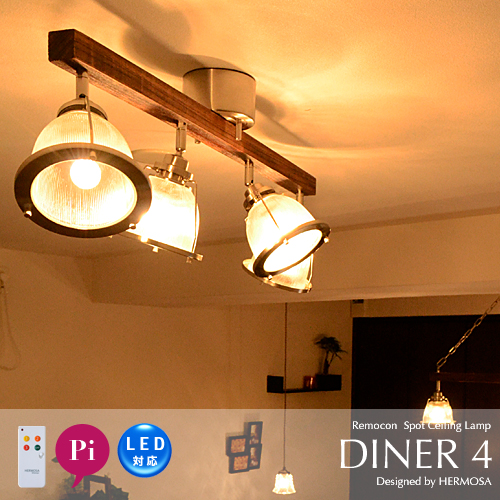 Spotlight Ceiling Light Diner 4 Cute Led Bulbs For Lighting Fashionable Living Dining Bedroom With Remote Control Lights Switching Gl