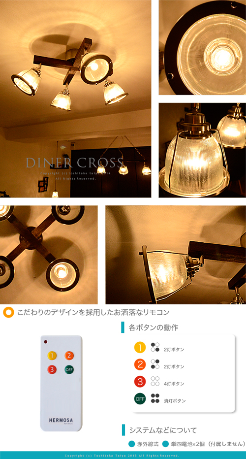 Ceiling Light Spotlight Led Bulb For Lighting Stylish Living Dining Bedroom With Remote Control Lights Switching Gl Shade Antique Vintage Retro Lovely