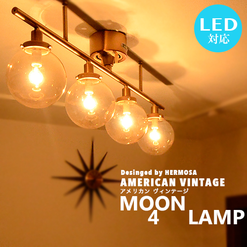 アメリカン ヴィンテージ 4灯 リモコン式 シーリングライト [MOON 4 LAMP:ムーン 4 ランプ] リビング用 ダイニング用 寝室 個室 カフェ 天井照明 照明 おしゃれ ゴールド アンバー ガラス 西海岸 インダストリアル LED対応 GS-013 IRN GD HERMOSA ハモサ(CP4