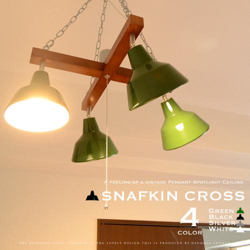 Pendant Light With 4 Spotlight Ceiling Led Bulbs For Lighting White Silver Black
