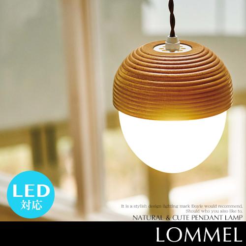 Lommel:ロンメル ペンダントライト 1灯 LED対応 北欧 ナチュラル ガラス 木 ウッド かわいい どんぐり 照明 天井照明 モダン おしゃれ 照明 ライト レール(要プラグ) リビング用 ダイニング用 食卓用 子供部屋 寝室 レトロ INTERFORM インターフォルム (CP4 (PX10