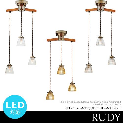 【Rudy-dangle3-:ルディ-ダングル 3-】ペンダントライト LED電球対応 アンティーク調 ガラス レトロ シンプル 天井照明 ダイニング用 食卓用 モダン 3灯 ウッド シーリングライト おしゃれ 可愛い LT-8896 LT-8898【INTERFORM:インターフォルム】