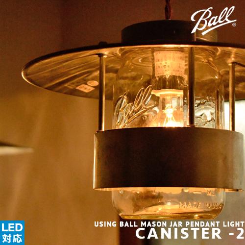【Ball】mason jar 32oz/ボール メイソンジャー 照明【Canister Lamp:キャニスターランプ -type 2-】ペンダントライト LED対応 ダイニング用 玄関 廊下 階段 トイレ ヴィンテージ アンティーク スチールシェード ガレージ レトロ ボトルランプ ボールランプ 西海岸(CP4(PX10