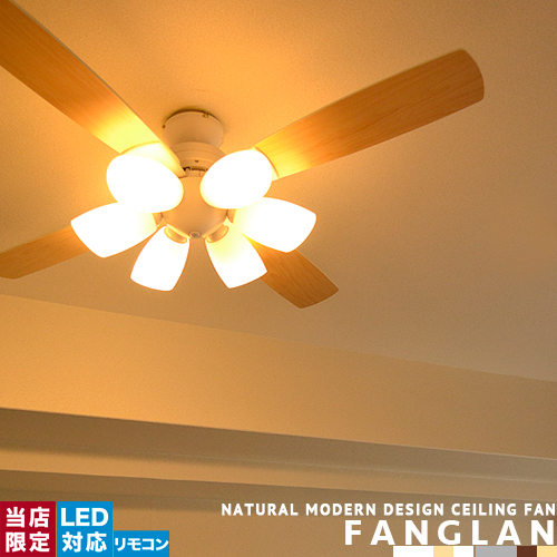 Terrific Ceiling Fans Led Response With Remote Control Lighting Light Living Room Dining Bedrooms 6 Tatami Mats For 8 Tatami Mats For 10 Tatami Mat Ceiling Fan Download Free Architecture Designs Embacsunscenecom