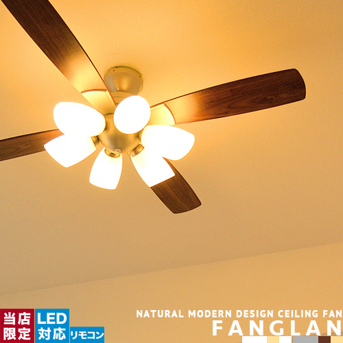 10 Tatami Ceiling Fan Light Fashion Natural Country Monotone Energy Saving Circulator Effect Modishness Retro Fluorescent Bulb 2 5 For 8