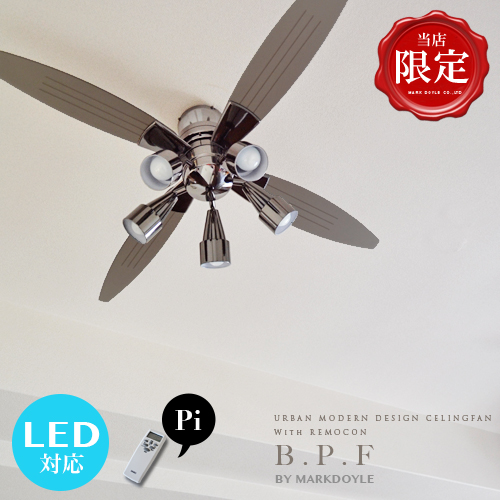 Markdoyle rakuten global market ceiling fan led compatible with ceiling fan led compatible with remote control lighting light ceiling fan light modern spotlight black monotone mozeypictures Gallery