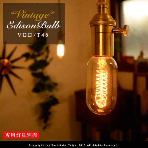 Cute Tubular E26 40 W Retro Antique Vintage Filament Bulb Fashionable Lighting S Entrance Staircase Hallway Toilet Design Edison Carbon