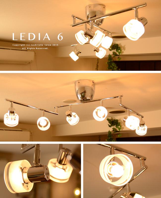 market en rakuten mat global wood with akarie stylish item ohyama store ceilings ceiling iris control remote led light