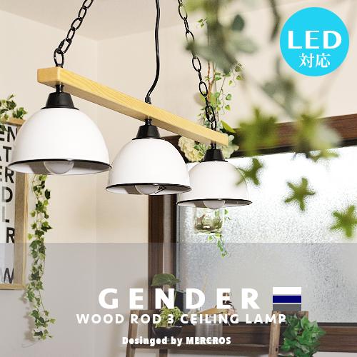 [GENDER WOOD ROD 3 CEILING LAMP] スポットライト ペンダントライト リモコン付 3灯 照明 おしゃれ リビング用 ダイニング用 居間用 食卓用 6畳用 8畳用 明るい ジェンダーウッドロッド 無垢材 ホワイト ネイビー グレー かわいい ウッド 簡単取付 送料無料(CP4