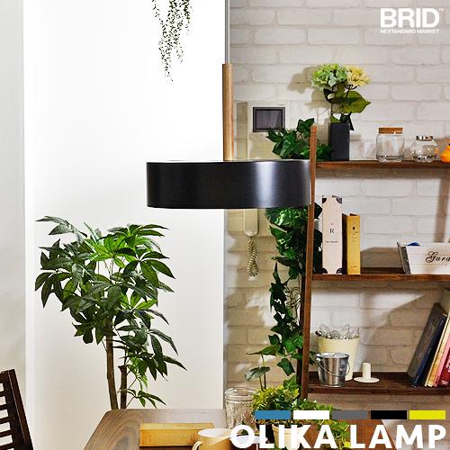 [OLIKA LAMP 3 BULB PENDANT:オリカ] ペンダントライト 3灯 LED対応 北欧 ライト 照明 ダイニング用 食卓用 スチール ウッド キッチン ナチュラル モダン インダストリアル 塩系インテリア おしゃれ モノトーン ホワイト ブラック シンプル カフェ 明るい 北欧