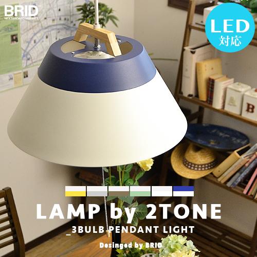 Pendant Light Lighting Scandinavian Modern Design Led For Country Living Bedroom Dining