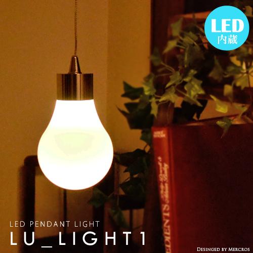 LEDペンダントライト ダイニング用用 ガラス【LU_LIGHT 1:ルライト 1】ダイニング用 ペンダントライト LED内蔵 エコ 可愛い モダン デザイナーズ スタイリッシュ 寝室 コード調節可能 カフェ風 レトロ 電球色 LULIGHT GLASS BULB 1 LED PENDANT LIGHT(CP4