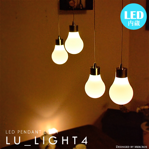 LEDペンダントライト ダイニング用用 ガラス【LU_LIGHT 4:ルライト 4】ダイニング用 ペンダントライト LED内蔵 エコ 可愛い モダン デザイナーズ スタイリッシュ コード調節可能 カフェ風 レトロ 電球色 LULIGHT GLASS BULB 4 LED PENDANT LIGHT(CP4