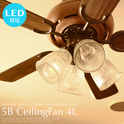 Markdoyle rakuten global market compatible remote wceiling fans compatible remote wceiling fans light lighting led living dining bedroom circulator easy mounting woodgrain mozeypictures Gallery