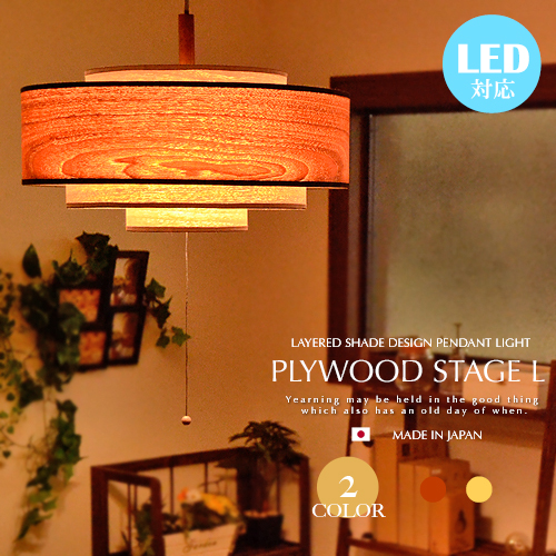 Lighting Pendant Light Anese Modern Tableware Dining For Living Room Style Made In An Asian Fashionable Led