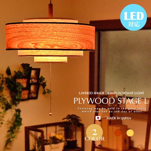 Lighting Pendant Light Anese Modern Tableware Dining For Living Room Style Made