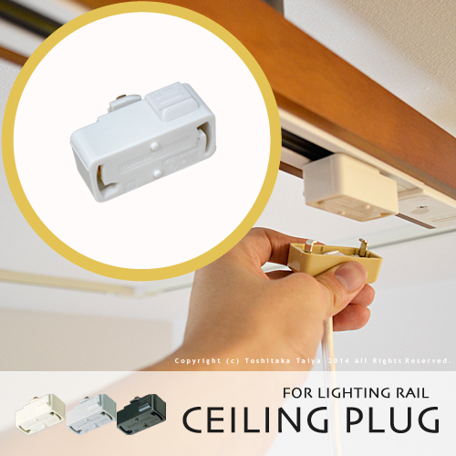 Markdoyle rakuten global market for duct plugwriting rail for duct plugwriting rail lighting light pulled hanging sealing rail for sealing plug fashionable pendant light duct plug ceiling lighting lighting fixtures aloadofball Gallery