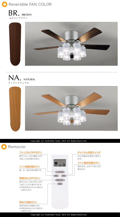 Circulator ceiling fan light LED bulb with remote control living dining sealing fan light modern wood glass ceiling light LED light bulb with remote control with fashionable lighting energy (2-2