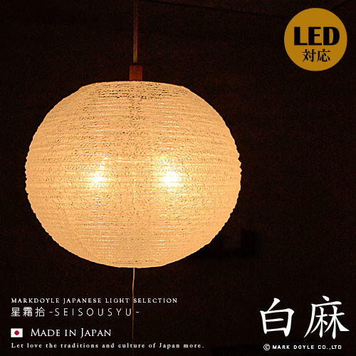 Lighting Japanese Style Pendant Light LED For Lights Lanterns Modern Asian Eco Interior Ceiling