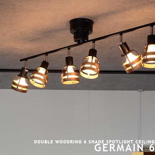 シーリングライト 6灯 LED電球付属 リモコン式 スポットライト リビング用 居間用 ダイニング用 食卓用 寝室 子供部屋 6畳 8畳 10畳 12畳 明るい おしゃれ 照明 間接照明 天井照明 ブルックリン インダストリアル 北欧 ナチュラル [GERMAIN6:ジャーメイン6](2-2 (CP4