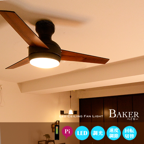 Ceiling Fan Led Remote Control Harmonic Light Fans Fashion Wood Brown Black Living Dining Scandinavian Modern Design Energy Saving Eco