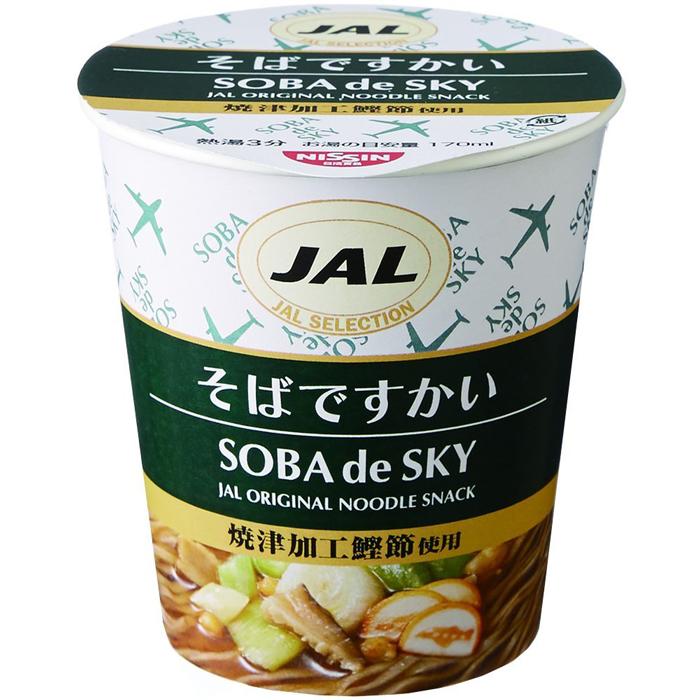 焼津加工鰹節を使用した風味豊な醤油味に、ほのかな柚子のさわやかさをプラス <JAL SELECTION>そばですかい JAL オリジナル カップメン