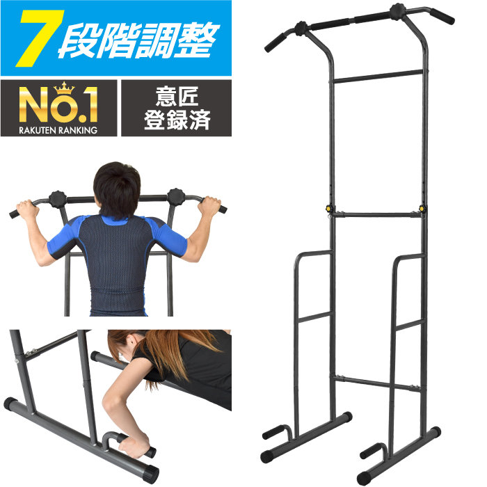 ◆5/7まで 6980円◆ 【送料無料】ぶら下がり健康器 懸垂マシン チンニング 筋トレ トレーニング フィットネス