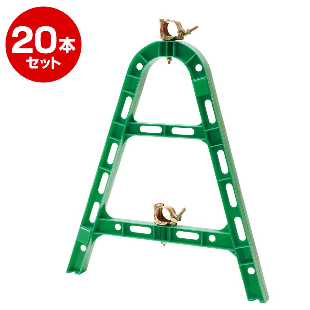 【壊れにくい】【錆びない】樹脂製 単管バリケード MAスタンド 20台セット 緑