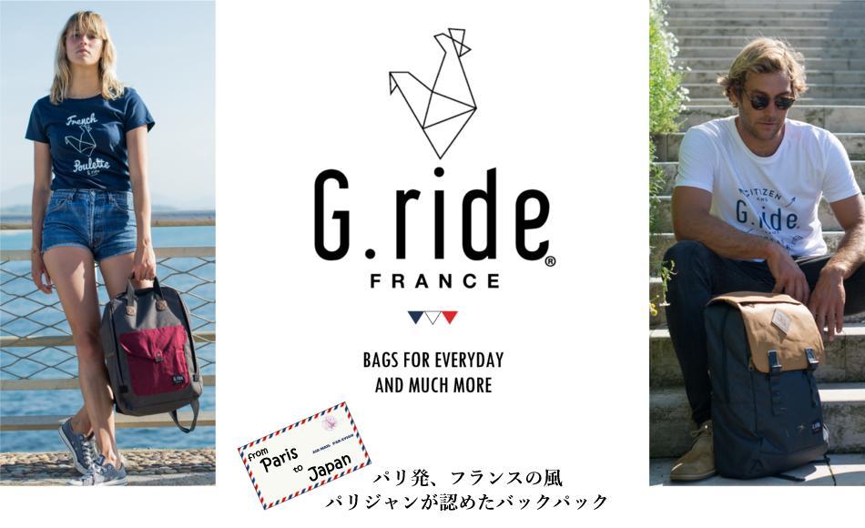 markets mall-21:フランスのバッグブランド G.ride の日本総代理店 G.ride JAPAN